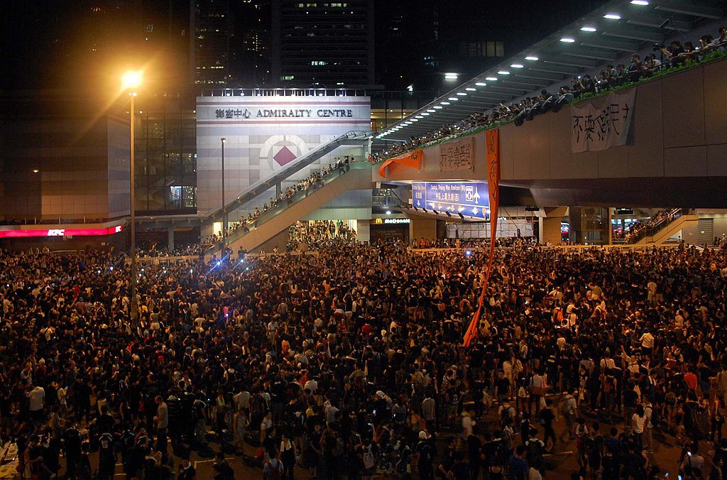 Hong Kong protest Admiralty Centre
